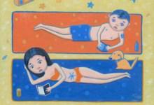 Summer Reading 2007