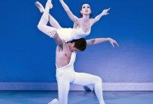The Balanchine Couple at the Granada
