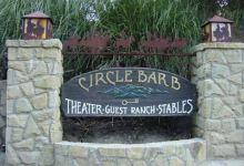 Circle Bar B Theatre Closing