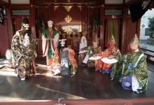 Sacred Shinto Dance and Music Come to UCSB