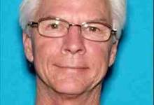 Junior High Teacher Reported Missing