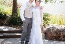 A Wedding at a Glance