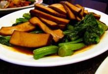 Veggie-Friendly Find @ Shang Hai