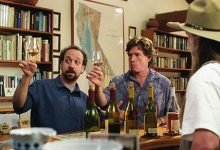 Big Plans for 10th Anniversary of Sideways