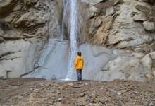 Potrero John Falls in Sespe Wilderness