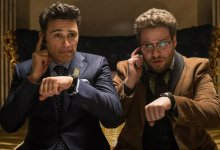 Review: The Interview