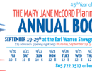 The Mary Jane McCord Planned Parenthood Book Sale