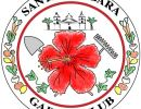 Santa Barbara Garden Club's Annual Plant Sale
