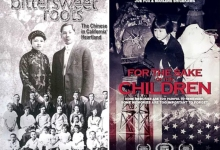 Screening the Asian-American Experience