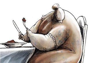 Compulsive Eating Is a Disease