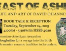 Book Talk with Sato Moughalian: Feast of Ashes