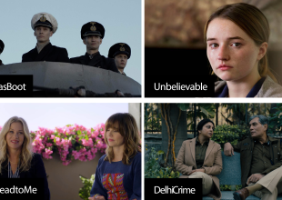 TV Exstreamist | I Know What I Watched Last Summer
