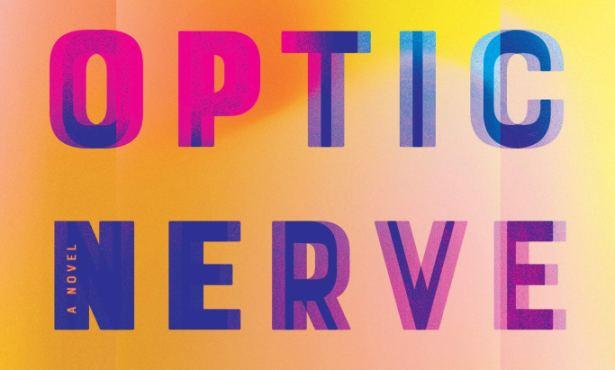 Maria Gainza's 'Optic Nerve'