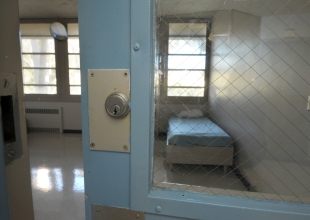 Mentally Ill Inmates to Get Treatment