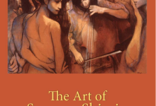 'The Art of Symeon Shimin'