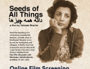 "UCSB MCC Online Film Screening: ""SEEDS OF ALL THINGS"" –Yehuda Sharim film"