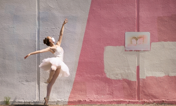 State Street Ballet Auction and Online Event