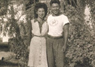 Pearl Harbor Aftermath: A Memoir by Miye Ota