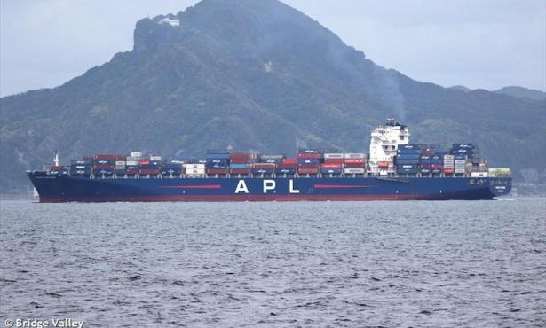 Fire Sets Container Ship Adrift in Santa Barbara Channel