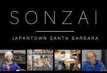 'Sonzai: Japantown Santa Barbara'