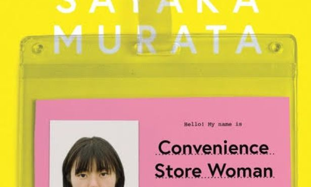 Indy Book Club's August Selection: 'Convenience Store Woman'
